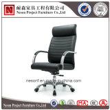 高い背部管理の人間工学的のオフィスの椅子(NS-058A)