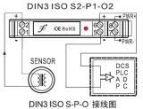 Valor máximo del sensor de velocidad al convertidor de señal del voltaje