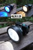 2W 3W 5W LED Headlamp 2PCS Batterie au lithium rechargeable Camping Outdoor Coal Miner Lamp Lampe minière Floating Light, Fishing Light