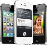 Smartphone initial neuf déverrouillé par 4s véritable de téléphone