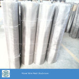 Inconel 600 601 Wire フィルター網のための網