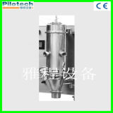 5.5kw Lab Gummi-arabisches Powder Spray Dryer Machine (YC-018)