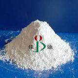 [جيدي] كيميائيّ باريوم نترات [بريوم سولفت] لأنّ عمليّة بيع