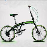 """20 """" [ألومينوم لّوي] يطوي دراجة/دراجة"""