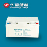12V 50ah VRLA Lead Acid Solar Battery