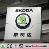 Kundenspezifisches Banner Signage Advertizing 3D Car Logo Signs für Skoda