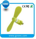 Гибкий портативный миниый вентилятор для мобильного телефона