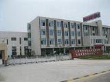 中国のGlodenの製造者の振動アームはClickerを停止する