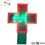 Outdoor Advertizingのための3D Highquality LED Pharmacy Cross