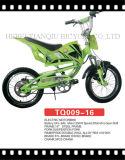 Батарея - приведенный в действие велосипед 250W ягнится миниые мотоциклы