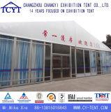 大きい屋外のガラス壁展覧会の祭典党テント