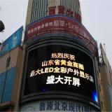 옥외 광고 영상을%s 전시를 광고하는 P8 SMD3535 옥외 LED