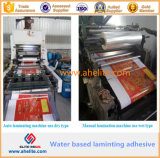 Main acrilico Raw Material BOPP Film a Paper Lamination Adhesive
