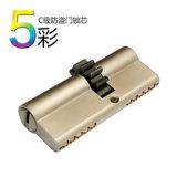 고품질 자물쇠 바디 (9065B-4)