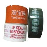 Qualitätskundenspezifisches Zeichen druckte BOPP verpackenband