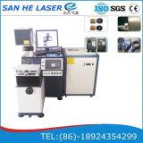 Soldadura de la soldadora de laser de la fibra/laser/soldadora para el explorador