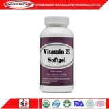 도매 비타민 E 음식 급료 연약한 캡슐