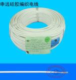 Cable de varias capas de la envoltura de la chaqueta del alambre del caucho de silicón
