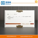 Карточка приглашения дела высокого качества с габаритом