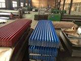 冷間圧延された波形のGalvalumeの鋼板
