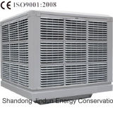 Vendita Low Price Air Cooler per Workshop