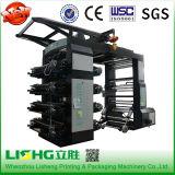 Печатная машина 8 цветов для мешка сплетенного PP/Non сплетенных ткани/бумаги