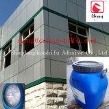 Высоковязкий алюминий Product Защищенный прилипатель пленки