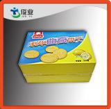 Печенья упаковывая коробки бумажного цвета