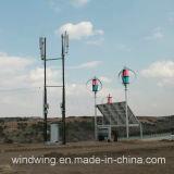 générateur de turbine de vent de l'aimant 600W avec le vent de la mise en train 1m/S