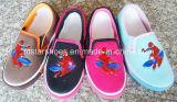 子供の注入の靴(MST15086)