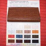型のデザインによって浮彫りにされる赤い合成物質PU袋のハンドバッグの靴革