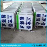 الصين فراغ بلاستيكيّة يشكّل [ليغت بوإكس] صاحب مصنع