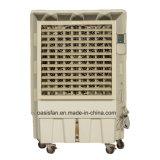 携帯用冷却部の携帯用蒸気化の冷却部