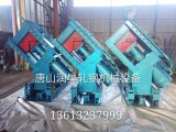 H鋼鉄、I型梁、Rebar、ワイヤー棒を作り出す鋼鉄圧延製造所