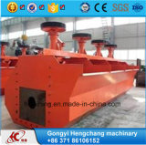 金か鉄または鉛のSfの浮遊機械価格のためのSfシリーズ泡の浮遊の分離器機械