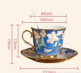 articoli per la tavola di ceramica della tazza di caffè di stile europeo 220ml (LR-0110)