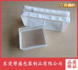 Sac de cadeau en PVC recyclé pour jeu de voyage (YJ-B038)