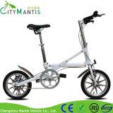 小型折るバイクのクイックリリースの折る自転車