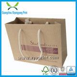 Vente en gros personnalisée de sac de paille de papier de riz en Chine