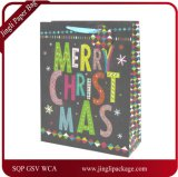 ツイストハンドル、紙袋、ギフト袋、クリスマスのギフト袋が付いているクラフトのクリスマスのペーパーギフト袋
