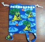 شاطئ حقيبة--[نب1301]