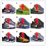 يمهّد رجال كوب 11 [إم] [ممبا] يوم [بسكتبلّ شو] كوب [إكسي] [زك11] [أك] منخفضة نخبة [أثلتيك سبورت] أحذية 865773-991 نوع ذهب سوداء مع صندوق