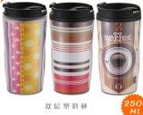 Doppel-wandige Plastikkaffeetasse