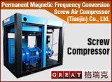 Compresseur d'air à faible bruit de vis d'industrie médicale (TKL-37F)