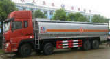 8X4 LHD鋼鉄給油車30000リットルのトラック30トンのオイルタンクの