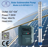 6sp46浸水許容の遠心太陽水ポンプ