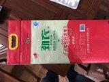 Sacs d'empaquetage en plastique de catégorie comestible, sacs tissés par pp pour le sucre, riz, maïs, emballage des graines