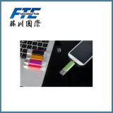 Vara de alta velocidade da memória do USB do telefone móvel