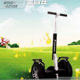Zwerver Twee van de wind Elektrische Autoped van de Autoped 2000W van het Wiel de In evenwicht brengende
