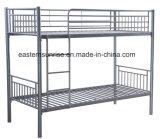 鋼鉄金属の寮の使用のSeperatlyの金属の二段ベッド